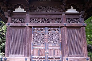Sankei-en - Tenzui-ji's former Jutō Ōidō