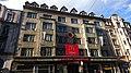 Sarajevo Osiguranje Sjediste.JPG