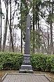 Sarkanās armijas brāļu kapi Ķemeros (112 karavīri) WWII, Ķemeri, Jūrmala, Latvia - panoramio.jpg