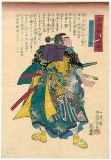 Sasaki Kojirō 16/17th-century Japanese swordsman; killed in a duel with Miyamoto Musashi