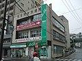 Sasebo City Transportation Bureau.jpg