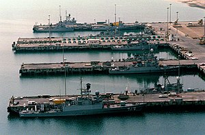 Royal Saudi Navy - King Abdul-Aziz Naval Base in Jubail, home to the eastern fleet of the Royal Saudi Navy