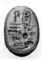Scarab of Thutmose III MET 26.7.168 acc.jpg