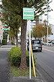 School Bus Stop Moriyama Yogo School 20171120.jpg