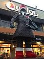 Sculpture of Daimajin at Daiei Street Commercial district in Uzumasa before Christmas.jpg