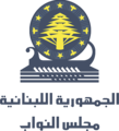 Seal of the Parliament of Lebanon.png