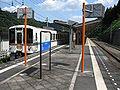 Seibu-railway-seibu-chichibu-line-Shomaru-station-platform.jpg