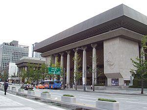 Sejong Center - Sejong Center