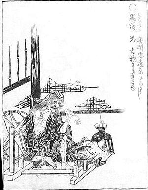 """Kurozuka - """"Kurozuka"""" from the Gazu Hyakki Yagyō by Toriyama Sekien"""