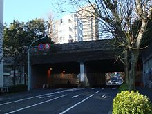 Sendagaya Tunnel east.JPG