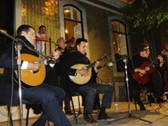 Music of Portugal -  Fado group Verdes Anos (Coimbra Fado)