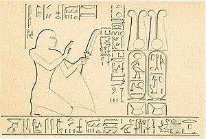 Seti (Viceroy of Kush) - The King's Son of Kush in Sehel.