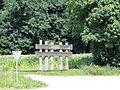Setzin Schild Naturpark Mecklenburgisches Elbetal B5 2012-07-25 057.JPG