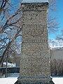 Seven Oaks Monument 2.JPG
