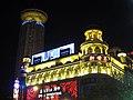 Shanghai (December 10, 2015) - 129.jpg