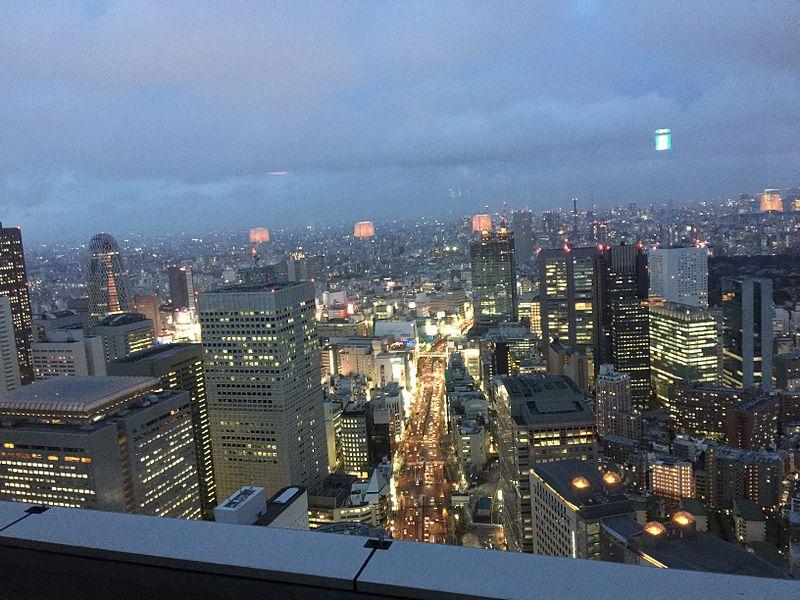 Baladas em Tokyo