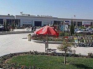 Shiraz International Airport - Image: Shiraz International Airport