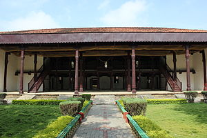 Shivappa Nayaka - Front view of the Shivappa Nayaka palace