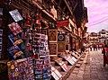 Shops Beside the Kathmandu Durbar Square.jpg