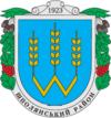 Huy hiệu của Huyện Shpola