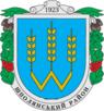 Shpolanskyi rayon gerb.png