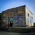 Shrine of Abu Hanifa 01.jpg