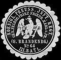 Siegelmarke K. Pr. Infanterie Regiment General Feldmarschall Prinz Friedrich Karl von Preußen (8. Brandenburgische) No. 64 - III. Bataillon W0233501.jpg