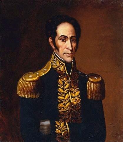 Simón Bolívar by Antonio Salas