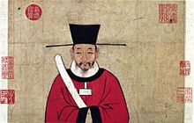Sima Guang of Song.jpg