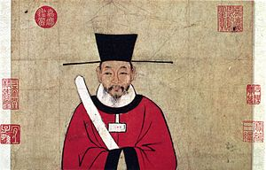 Sima Guang - Image: Sima Guang of Song