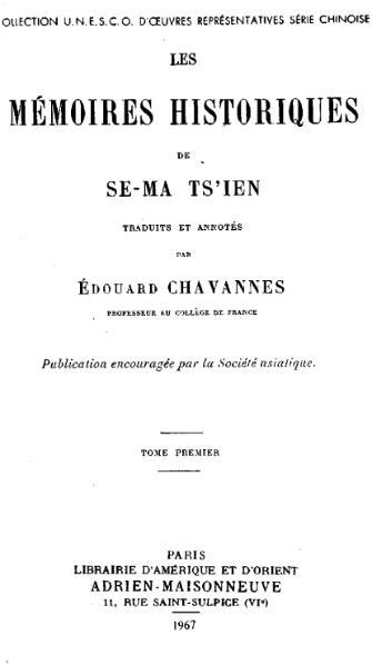 File:Sima qian chavannes memoires historiques v1.djvu
