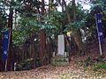 Site of Ukita Hideie's Position.jpg