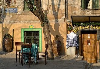 Skadarlija - Putujući glumac restaurant along Skadarska street.