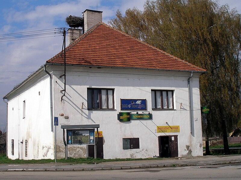 File:Slovakia Lemesany 8.JPG