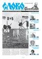 Slovo-12-2014.pdf