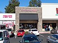 Smoothie King, Briarcliff Rd, Brookhaven.jpg