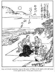 Sōgi and his friends honor Teika's grave with a poetry party.