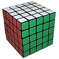 Solved 5x5x5.jpg