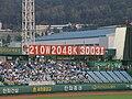 Song Jin-Woo's 207W 2048K 3003I.JPG