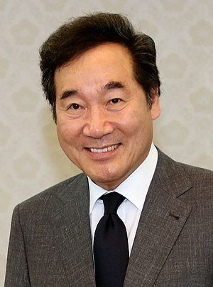 Prime Minister of South Korea - Image: South Korean Prime Minister Lee 2017 (36235112603) (cropped)