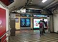 Southwest interchange tunnel exit of Fuxingmen Station (20171028175421).jpg