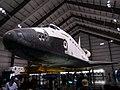 Space Shuttle Endeavour (11319582596).jpg