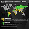 Sputnik V countries data.jpg