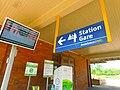 St. Catharines Station (26799739204).jpg