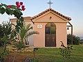 St. Nicholas chapel in Skala1.jpg