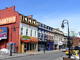 St Paul Street Shops St Catharines Ontario.JPG