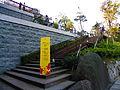 Stairs to Grand Buddha Hall of Dharma Drum Mountain 20110206.JPG