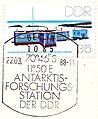 Stamp 1988 GDR MiNr3160 pm B002a.jpg