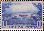 Stamp Soviet Union 1932 398A.png