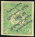 Stamp of Georgia - 1920 - Colnect 414484 - St George on horseback.jpeg